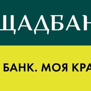 Укрпромбанк украина кредит