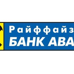 официальный сайт отп банк кредит онлайн райффайзенбанк