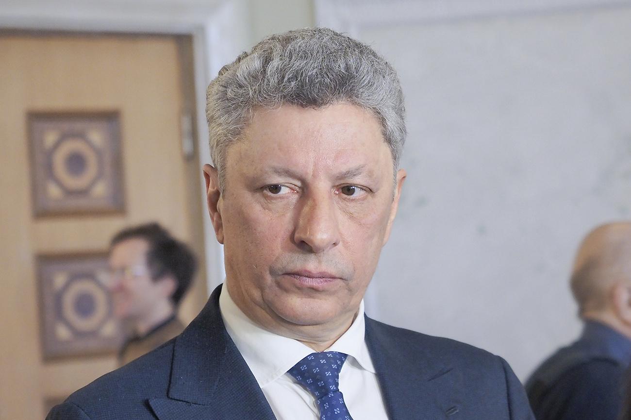 """Результат пошуку зображень за запитом """"юрій бойко"""""""