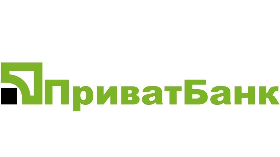 Банк - Приватбанк