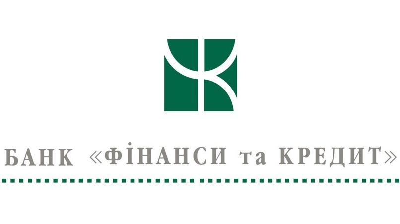 Финанс кредит банк адреса