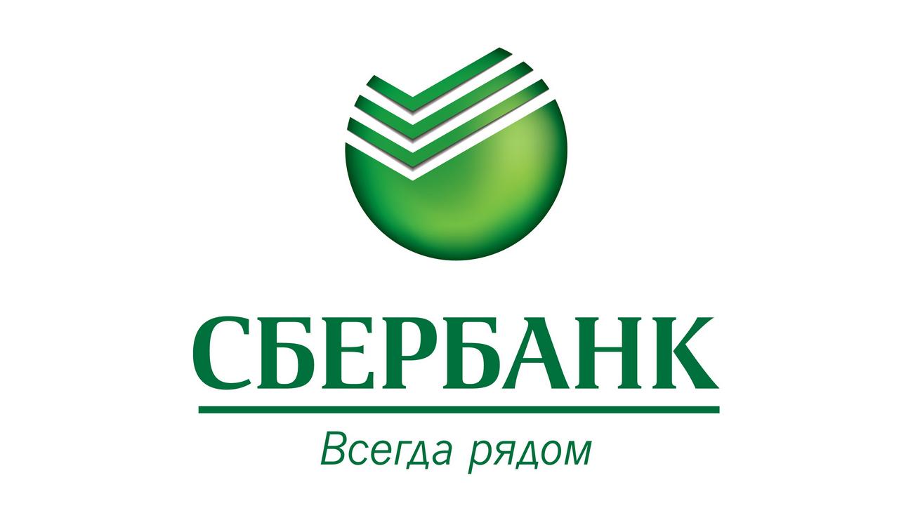 фонбет вакансии официальный сайт