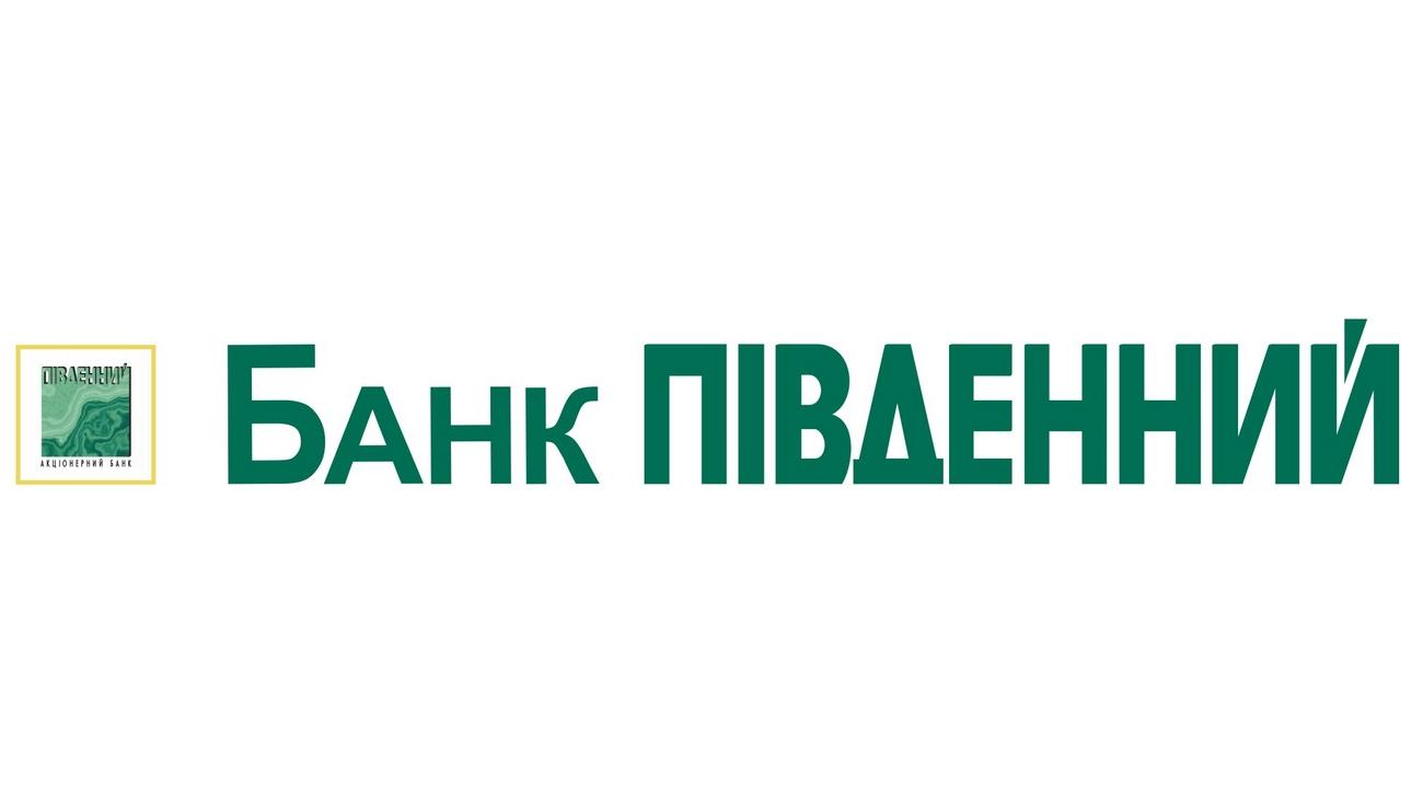 Банк - Пивденный