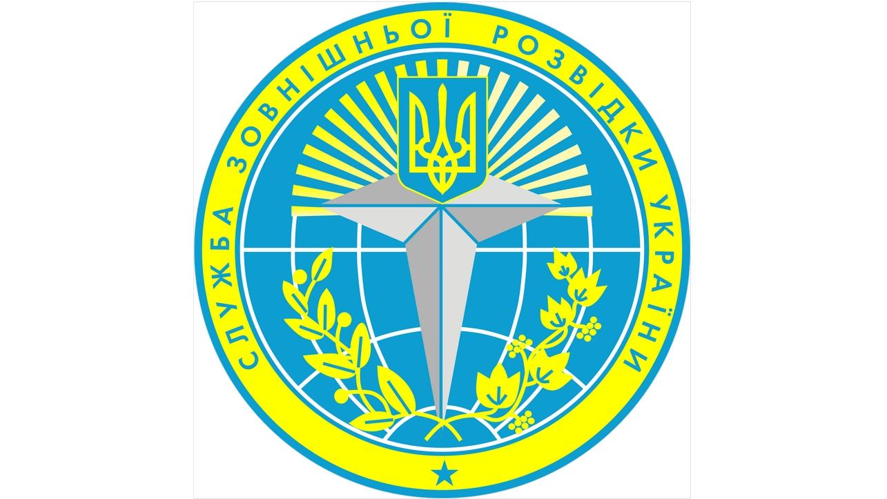 Картинки по запросу 24 января 1919 года в Украинской Народной Республике было создано первое подразделение общегосударственной разведки