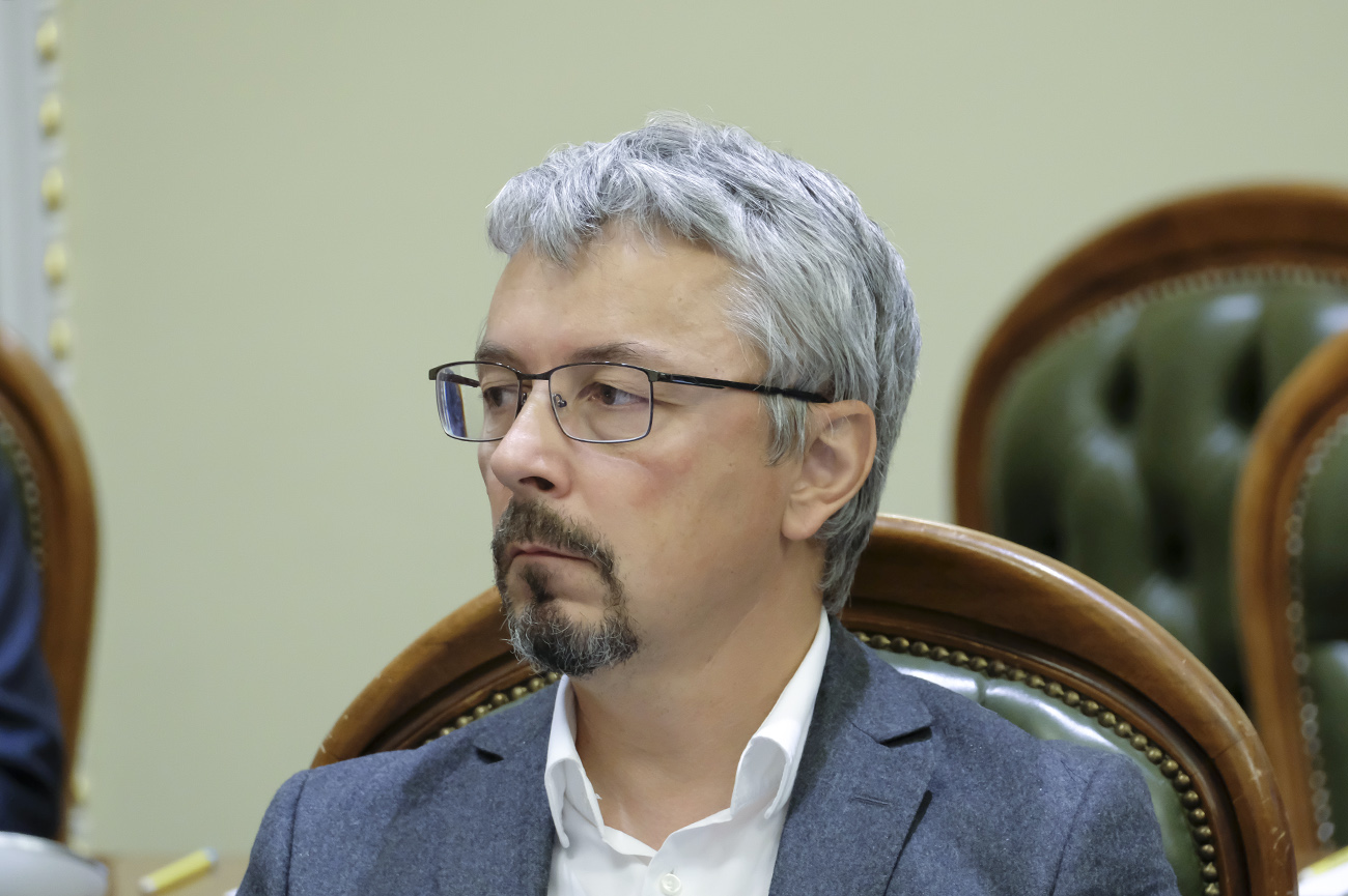 Александр Ткаченко: фото, биография, досье