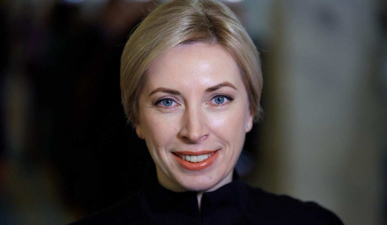 Ирина Верещук : фото, биография, досье