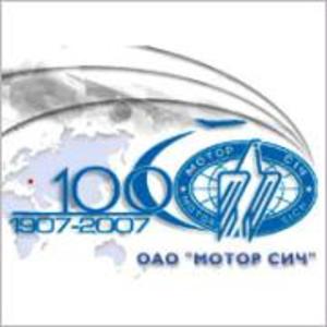 Мотор Сич ОАО