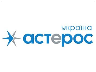 Астерос Украина