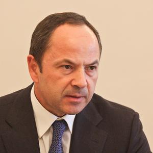 Тигипко Сергей