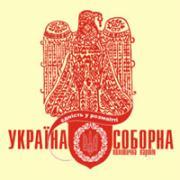 Украинский Народный Блок