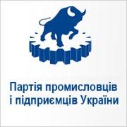 Партия промышленников и предпринимателей Украины