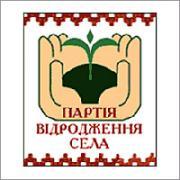 """Селянский Блок """"Аграрная Украина"""""""