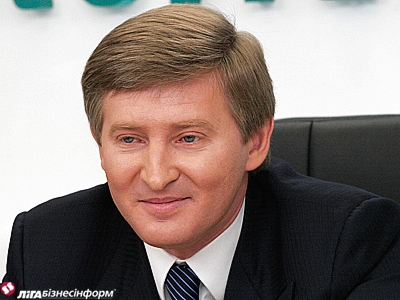 НАБУ открыло уголовное дело против холдинга Ахметова