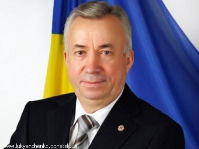 Лукьянченко Александр