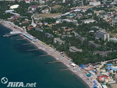 День Автономной Республики Крым