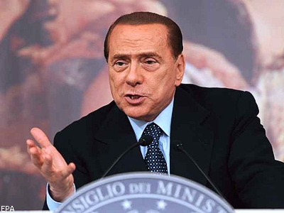Берлускони Сильвио