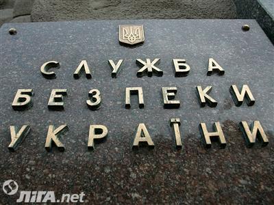 День Службы безопасности Украины