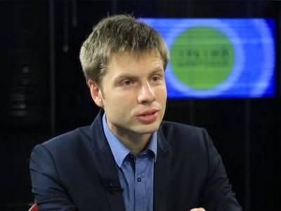 Гончаренко Алексей