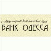 Одесса-Банк