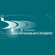 Банк регионального развития