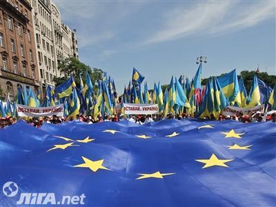 День Европы (украинский)