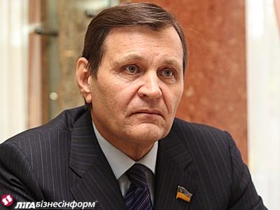 Ландик Владимир