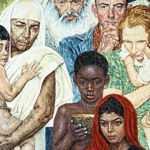 Международный день терпимости