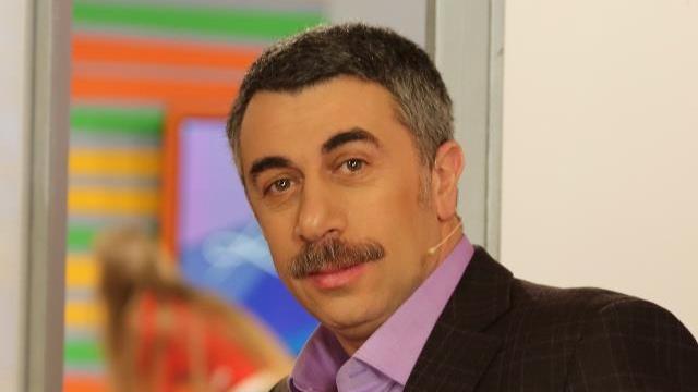 Комаровский  Евгений