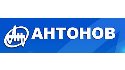 ГП Антонов