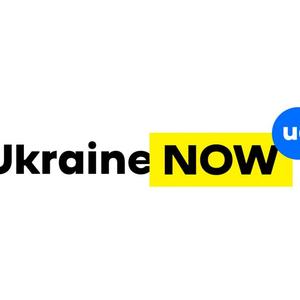 """""""Ukraine NOW"""". Украина получила новый бренд"""