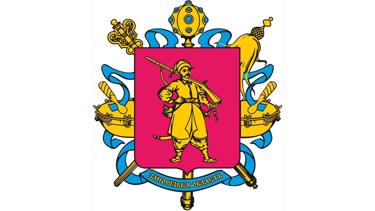 Запорожье и Запорожская область