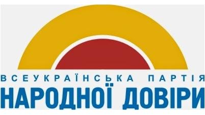 Всеукраинская партия Народного Доверия