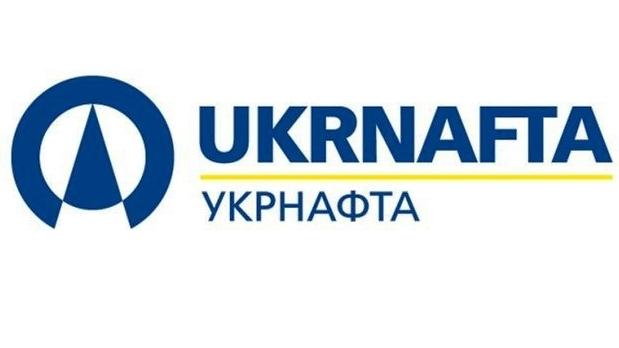 Укрнафта ПАО